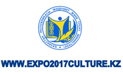 expo 2017 culture